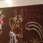 『りすカフェ4・2014』終了しました!そして次回参加イベントは来年!