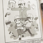 お仕事見本の紹介『実践障害児教育9月号/(株)学研プラス』