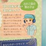 お仕事見本の紹介『運命がかわる!?キラキラ☆ハッピー 星座うらない/(株)汐文社 』