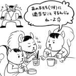 【イベント】りすカフェ8スタート!オープニングパーティ行ってきました!