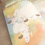 【お仕事見本】旅するパティシエの世界のおやつ/(株)ワニ・プラス 