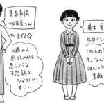 【観劇レポ】青春事情『カラフルモノクローム』というお芝居を観てきました!