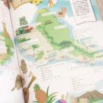 お仕事見本の紹介『Hula Style 2019.SUMMER/イカロス出版(株)』