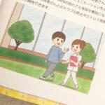 ナーシング・キャンバス2020年6月号/(株)学研メディカル秀潤社