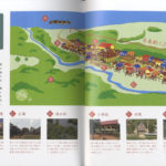 【お仕事見本】カンボジア・カンポンブロック村 両棲集落/旅とロック