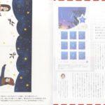 Kiite! '16年1・2月号/(株)産経新聞社