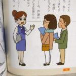 必見 よく分かる住まいづくり2018/日本プレハブ新聞社