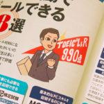 【お仕事見本】'19年度 最新最強の資格の取り方・選び方全ガイド